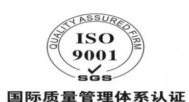 亚搏网址出厂质量标准——淄博恒亿化工亚搏网址生产厂家